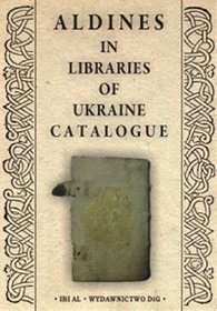 Aldines in libraries of Ukraine catalogue