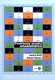 Podstawy języka arabskiego (+ CD)