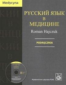 Russkij jazyk w medicinie. Podręcznik