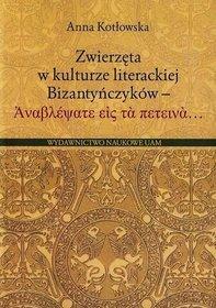 Zwierzęta w kulturze literackiej Bizantyńczyków