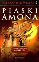 Aleksander Wielki. Tom 2. Piaski Amona