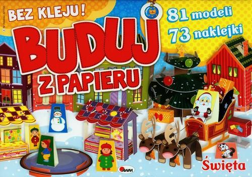 Buduj z papieru 4 Święta