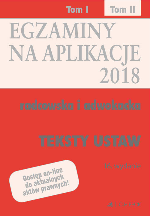 Egzaminy na aplikacje 2018 Teksty ustaw Tom 2