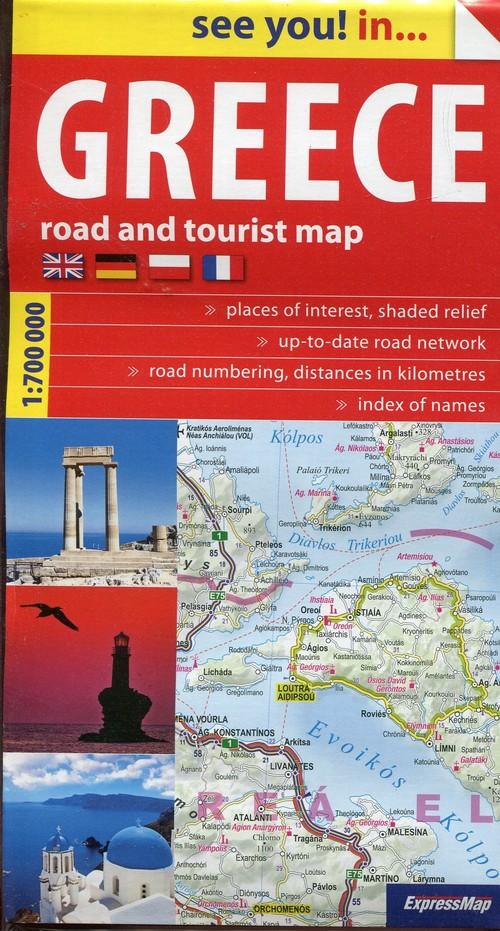 See you! in... Grecja - mapa samochodowo-turystyczna (skala 1:750 000)