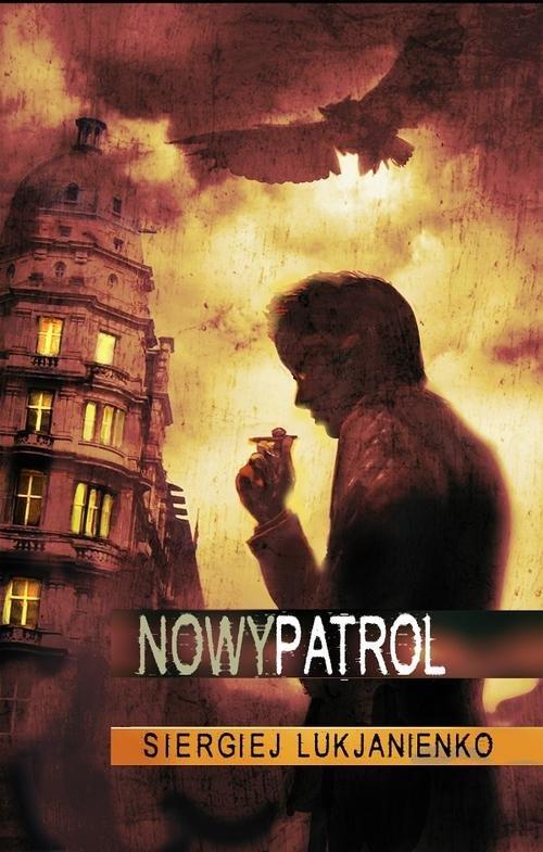 Nowy patrol