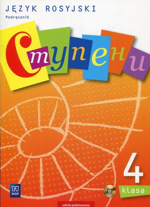 Język rosyjski. Stupieni. Klasa 4. Podręcznik (+CD AUDIO) - szkoła podstawowa