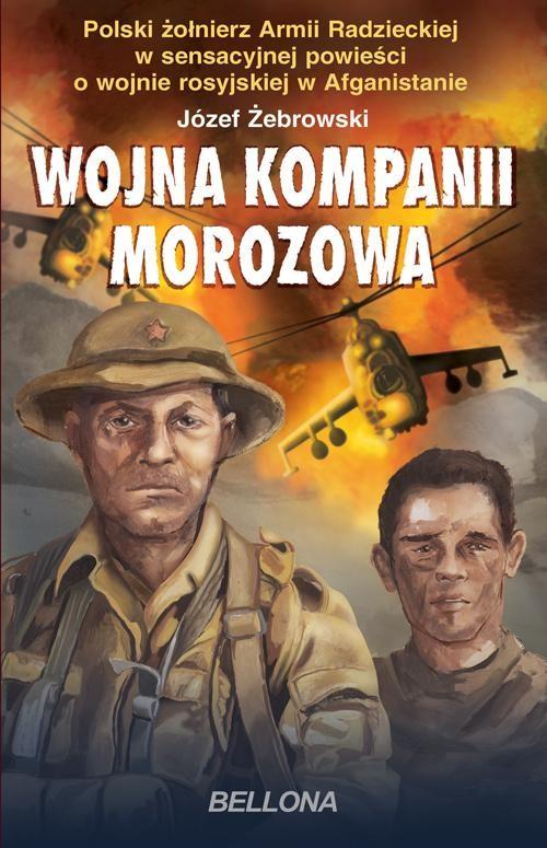 Wojna kompanii Morozowa