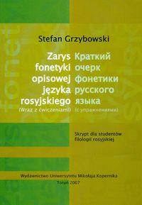 Zarys fonetyki opisowej języka rosyjskiego wraz z ćwiczeniami
